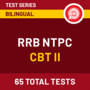 Day 20 RRB NTPC Mocks Marathon : 25 Days 25 Mocks | Download RRB NTPC Previous Year Papers PDF_70.1