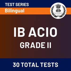 IB ACIO Test