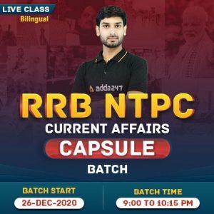 RRB NTPC Current Affairs Online Classes | Complete Bilingual Capsule Batch_50.1