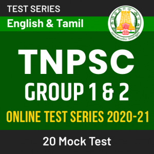 TNPSC Recruitment 2020 : Last Minute Strategy For Exam | Check Now_50.1