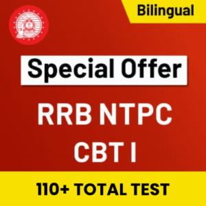 RRB NTPC CBT-I 2020 Online Test Series Special Offer_50.1