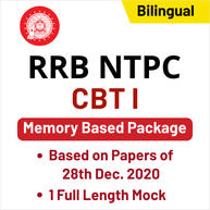 RRB NTPC Exam Analysis 1st Shift for 04 Jan 2021: आज का RRB NTPC एग्जाम रिव्यू_60.1