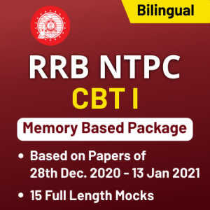 RRB NTPC Memory Based Paper के Free PDF यहाँ से करें डाउनलोड_50.1