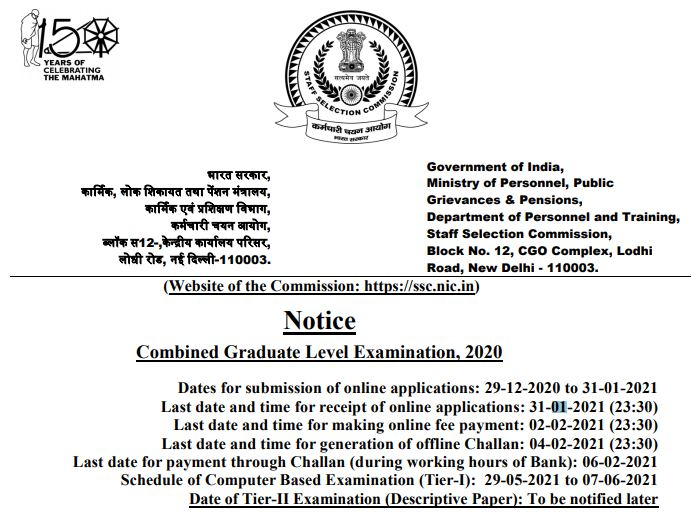 SSC CGL 2021: Check Latest Notice for SSC CGL Tier 2 & Tier 3 Exam Dates_70.1