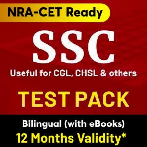 SSC CGL 2021: Check Latest Notice for SSC CGL Tier 2 & Tier 3 Exam Dates_90.1