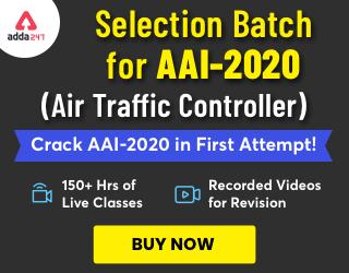 AAI Online Coaching