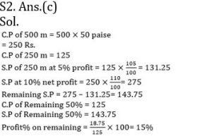 टारगेट SSC CGL | 10,000+ प्रश्न | SSC CGL के लिए लाभ-हानि का प्रश्न: तीसरा दिन_60.1