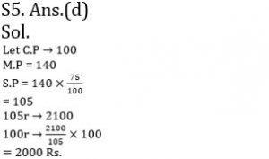 टारगेट SSC CGL | 10,000+ प्रश्न | SSC CGL के लिए लाभ-हानि का प्रश्न: तीसरा दिन_90.1