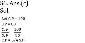 टारगेट SSC CGL | 10,000+ प्रश्न | SSC CGL के लिए लाभ-हानि का प्रश्न: तीसरा दिन_100.1