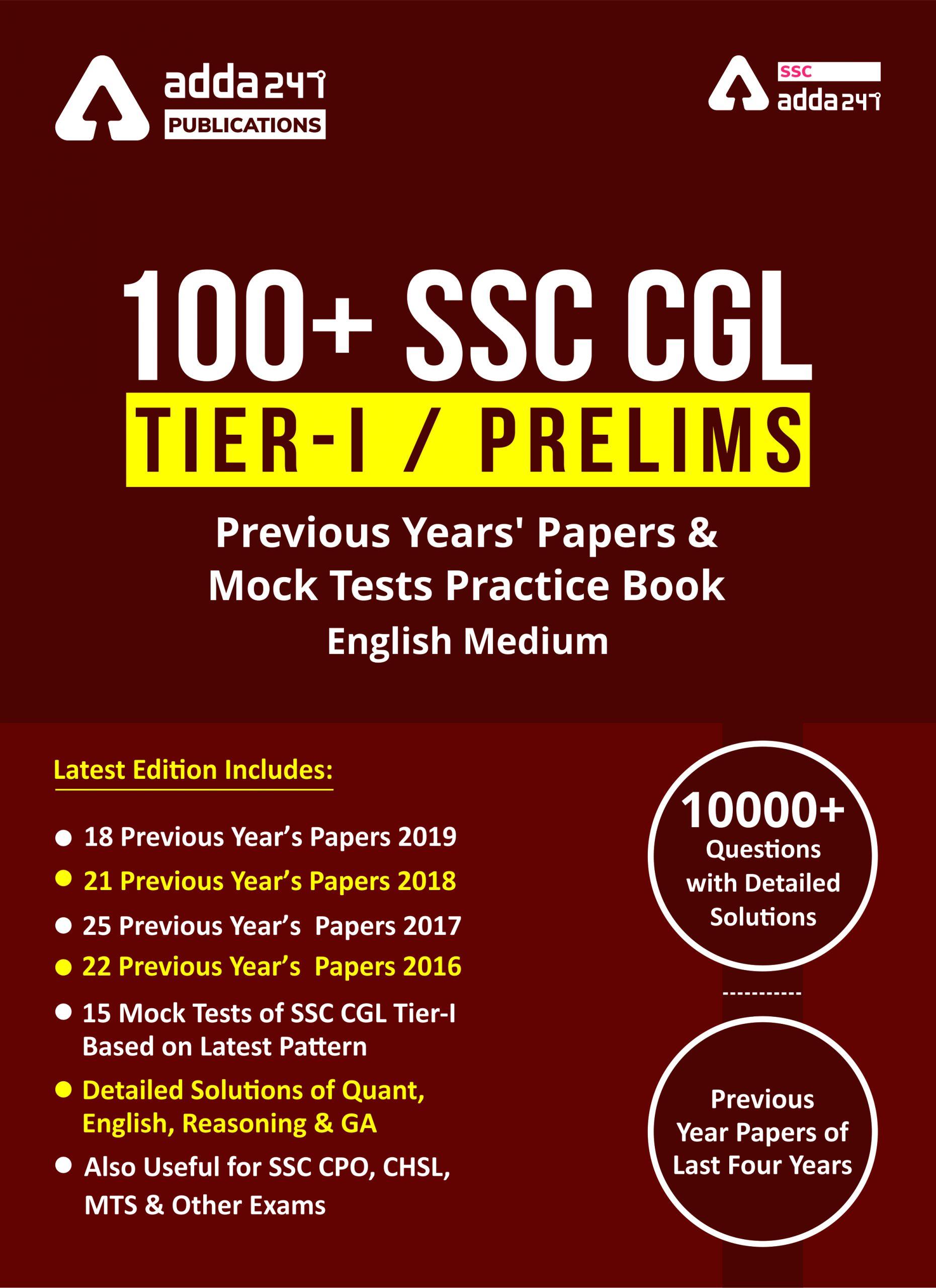 टियर- I के पिछले वर्ष के प्रश्न पत्रों के लिए SSC CGL पुस्तकें   जानें क्या हैं Adda247 की book की खासियत_50.1