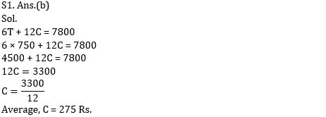 टारगेट SSC CGL   10,000+ प्रश्न   SSC CGL के लिए गणित के प्रश्न: छठवां दिन_50.1