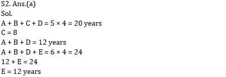 टारगेट SSC CGL   10,000+ प्रश्न   SSC CGL के लिए गणित के प्रश्न: छठवां दिन_60.1