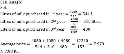 टारगेट SSC CGL   10,000+ प्रश्न   SSC CGL के लिए गणित के प्रश्न: छठवां दिन_140.1