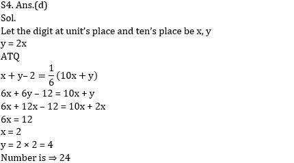 टारगेट SSC CGL   10,000+ प्रश्न   SSC CGL के लिए गणित के प्रश्न: छठवां दिन_80.1