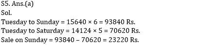 टारगेट SSC CGL   10,000+ प्रश्न   SSC CGL के लिए गणित के प्रश्न: छठवां दिन_90.1