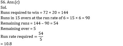 टारगेट SSC CGL   10,000+ प्रश्न   SSC CGL के लिए गणित के प्रश्न: छठवां दिन_100.1