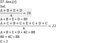 टारगेट SSC CGL   10,000+ प्रश्न   SSC CGL के लिए गणित के प्रश्न: छठवां दिन_110.1