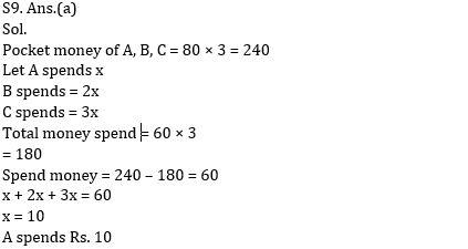 टारगेट SSC CGL   10,000+ प्रश्न   SSC CGL के लिए गणित के प्रश्न: छठवां दिन_130.1