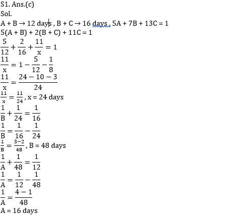 टारगेट SSC CGL | 10,000+ प्रश्न | SSC CGL के लिए समय और कार्य के प्रश्न: आठवां दिन_50.1
