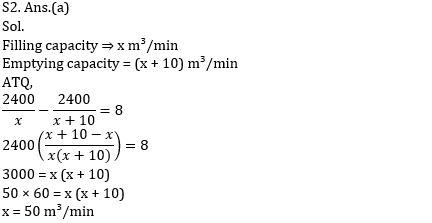 टारगेट SSC CGL | 10,000+ प्रश्न | SSC CGL के लिए समय और कार्य के प्रश्न: आठवां दिन_60.1