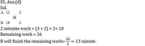 टारगेट SSC CGL | 10,000+ प्रश्न | SSC CGL के लिए समय और कार्य के प्रश्न: आठवां दिन_90.1
