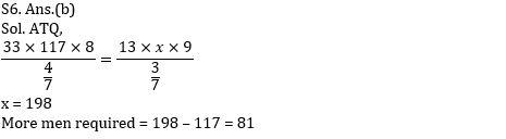 टारगेट SSC CGL | 10,000+ प्रश्न | SSC CGL के लिए समय और कार्य के प्रश्न: आठवां दिन_100.1