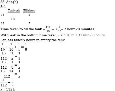 टारगेट SSC CGL | 10,000+ प्रश्न | SSC CGL के लिए समय और कार्य के प्रश्न: आठवां दिन_120.1