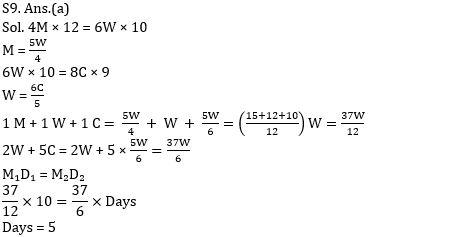 टारगेट SSC CGL | 10,000+ प्रश्न | SSC CGL के लिए समय और कार्य के प्रश्न: आठवां दिन_130.1
