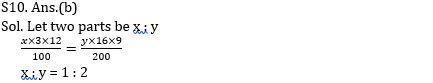 टारगेट SSC CGL | 10,000+ प्रश्न | SSC CGL के लिए साधारण ब्याज के प्रश्न: नौवां दिन_140.1