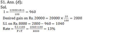 टारगेट SSC CGL | 10,000+ प्रश्न | SSC CGL के लिए साधारण ब्याज के प्रश्न: नौवां दिन_50.1