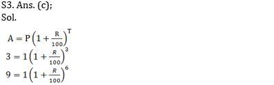 टारगेट SSC CGL | 10,000+ प्रश्न | SSC CGL के लिए साधारण ब्याज के प्रश्न: नौवां दिन_70.1