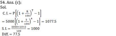 टारगेट SSC CGL | 10,000+ प्रश्न | SSC CGL के लिए साधारण ब्याज के प्रश्न: नौवां दिन_80.1