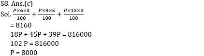 टारगेट SSC CGL | 10,000+ प्रश्न | SSC CGL के लिए साधारण ब्याज के प्रश्न: नौवां दिन_120.1