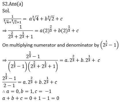 टारगेट SSC CGL | 10,000+ प्रश्न | SSC CGL के लिए बीजगणित के प्रश्न: तेरहवां दिन_160.1