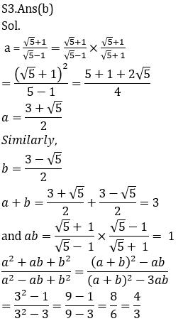 टारगेट SSC CGL | 10,000+ प्रश्न | SSC CGL के लिए बीजगणित के प्रश्न: तेरहवां दिन_170.1