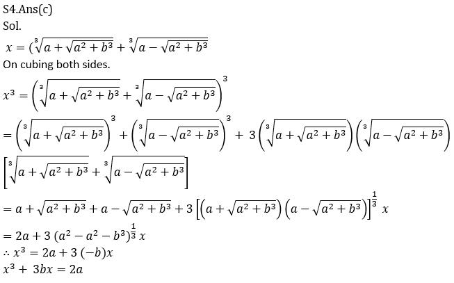 टारगेट SSC CGL | 10,000+ प्रश्न | SSC CGL के लिए बीजगणित के प्रश्न: तेरहवां दिन_180.1