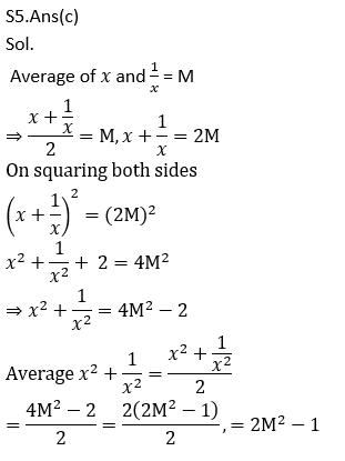 टारगेट SSC CGL | 10,000+ प्रश्न | SSC CGL के लिए बीजगणित के प्रश्न: तेरहवां दिन_190.1