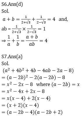 टारगेट SSC CGL | 10,000+ प्रश्न | SSC CGL के लिए बीजगणित के प्रश्न: तेरहवां दिन_200.1