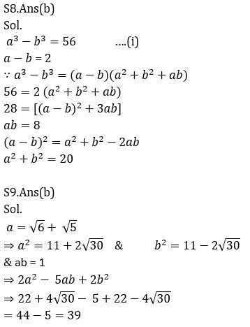 टारगेट SSC CGL | 10,000+ प्रश्न | SSC CGL के लिए बीजगणित के प्रश्न: तेरहवां दिन_210.1