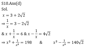 टारगेट SSC CGL | 10,000+ प्रश्न | SSC CGL के लिए बीजगणित के प्रश्न: तेरहवां दिन_220.1