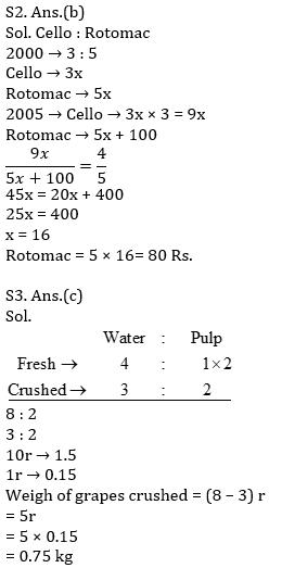 टारगेट SSC CGL | 10,000+ प्रश्न | SSC CGL के लिए गणित के प्रश्न: चौदहवां दिन_80.1