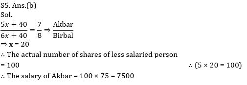 टारगेट SSC CGL | 10,000+ प्रश्न | SSC CGL के लिए गणित के प्रश्न: चौदहवां दिन_100.1