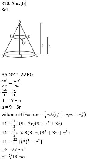 टारगेट SSC CGL | 10,000+ प्रश्न | SSC CGL के लिए गणित के प्रश्न: चौदहवां दिन_140.1