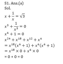 टारगेट SSC CGL   10,000+ प्रश्न   SSC CGL के लिए गणित के प्रश्न: पंद्रहवां दिन_90.1