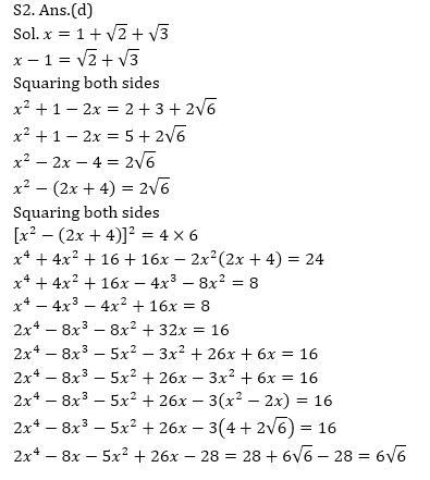 टारगेट SSC CGL   10,000+ प्रश्न   SSC CGL के लिए गणित के प्रश्न: पंद्रहवां दिन_100.1