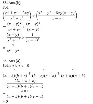 टारगेट SSC CGL   10,000+ प्रश्न   SSC CGL के लिए गणित के प्रश्न: पंद्रहवां दिन_110.1