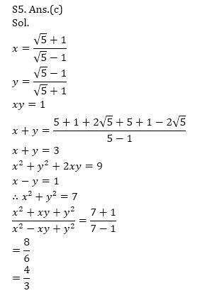 टारगेट SSC CGL   10,000+ प्रश्न   SSC CGL के लिए गणित के प्रश्न: पंद्रहवां दिन_120.1