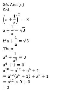 टारगेट SSC CGL   10,000+ प्रश्न   SSC CGL के लिए गणित के प्रश्न: पंद्रहवां दिन_130.1