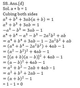 टारगेट SSC CGL   10,000+ प्रश्न   SSC CGL के लिए गणित के प्रश्न: पंद्रहवां दिन_150.1