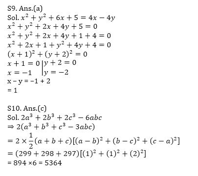 टारगेट SSC CGL   10,000+ प्रश्न   SSC CGL के लिए गणित के प्रश्न: पंद्रहवां दिन_160.1